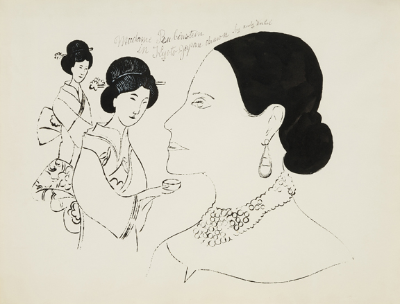 TJM_Rubinstein_21-Warhol
