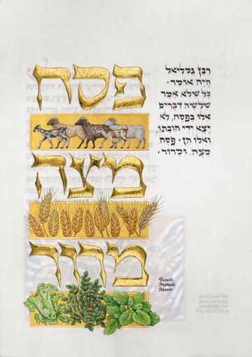15. Pesach Matzah Maror