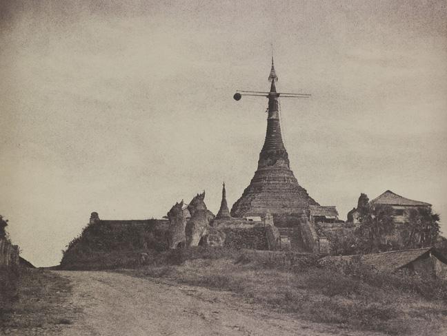 4. Rangoon Signal Pagoda