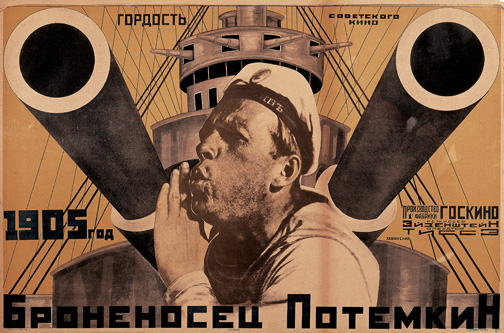 TJM_657-PowerOfPictures_F172-Poster