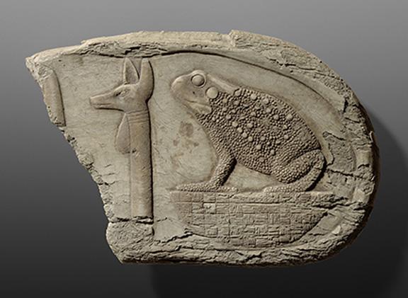 131. Apotropaic Wand Fragment-72
