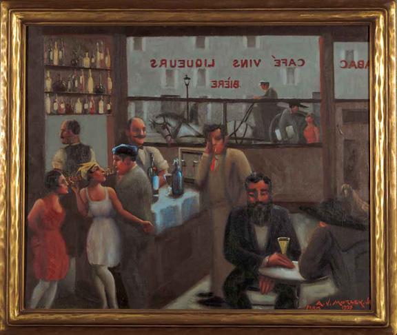 "Painting titled ""Caf̩, Paris"" by Archibald J. Motley, Jr., 1929. Oil on canvas. Interior of a caf̩ in Paris, France."