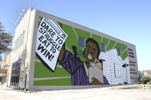 Otabenga Jones & Associates (founded 2002). The People's Plate Mural, 2015. Acrylic on wall, 96 x 36 ft. (29.2 x 11 m). © Otabenga Jones & Associates. (Photo: Lawndale Art Center)