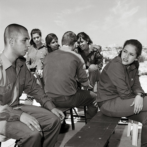 Rosalind Fox Solomon (American, born 1930). Jerusalem, 2011. Archival pigment print, 16 x 16 in. (40.6 x 40.6 cm). © 2011 Rosalind Fox Solomon, all rights reserved