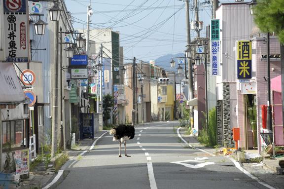 Ota Yasusuke - Deserted Town