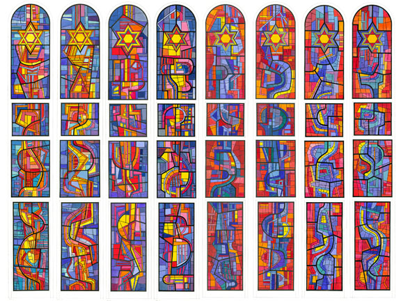 Roberto Burle Marx (Brazilian, 1909–1994), design for eight stained-glass windows for the Beit Yaakov Synagogue, Guarujá, 1985 (unexecuted), with Haruyoshi Ono, acrylic on paper, 68 ? x 10 ¼ in. (1.73 x 26 cm) each. Vicky & Joseph Safra Foundation, São Paulo.