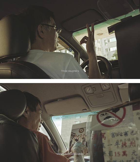 chia_taxi