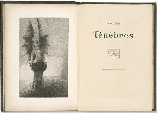 Gilkin, Iwan, 1858-1924. Tenebres / Bruxelles : Edmond Deman, 1892, frontispiece and title page stitched together, PML 140767