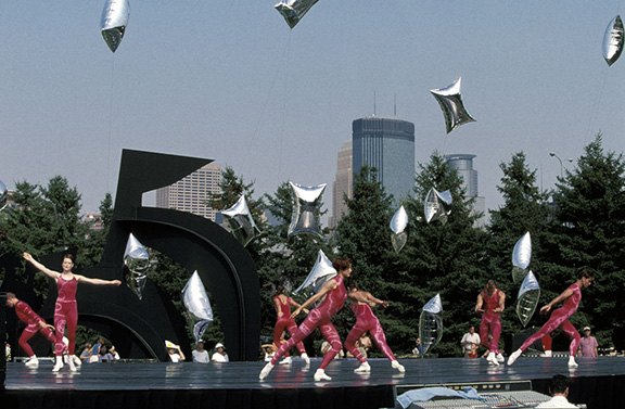 "Performing Arts, 10th Anniversary of Minneapolis Sculpture Garden. Among the day's activities is the signature event, the performance ""Event for the Garden"" by The Merce Cunningham Dance Company, with Musical Director Takehisa Kosugi, experimental compos"