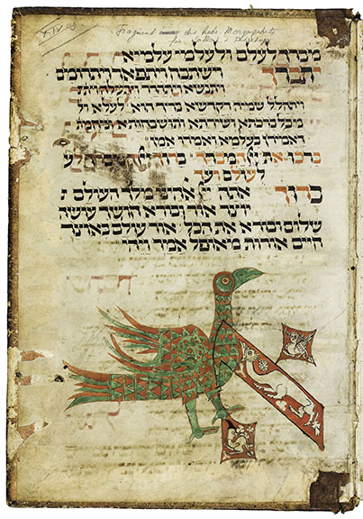 Page from Mahzor