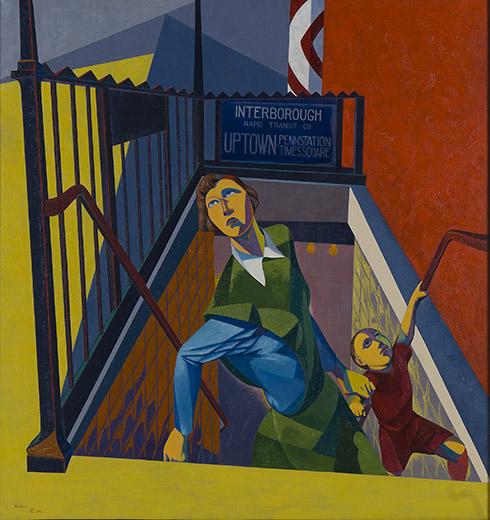 Guglielmi Subway Exit