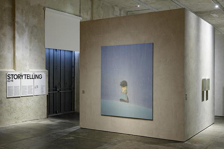 Fondazione Prada, Milano - Storytelling 1
